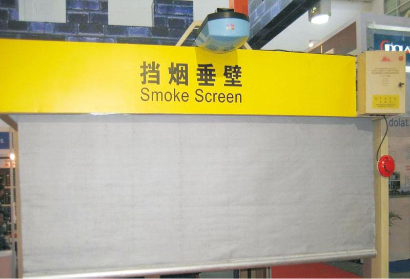广东挡烟垂壁